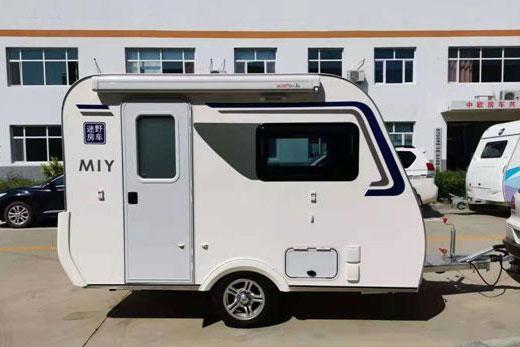 迷野拖挂房车三款车型从7万到9万多 都来沧州团购会