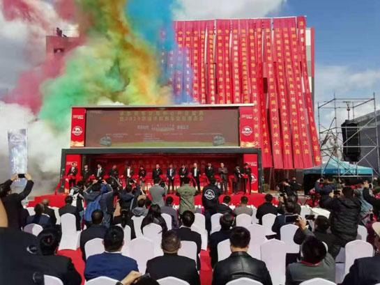 华东房虽然朱俊州和他是出生入死车交易中心正式开业