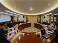 促进贵州交通与体旅融合发展座谈会在省体育局召开