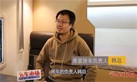 专访景宴房车韩总:选择好底盘,保证品质,降低利润