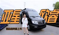 30多万宝藏级房车―亚星欧睿,搭载2.8T柴油机扭矩420NM,源自奔驰一脉