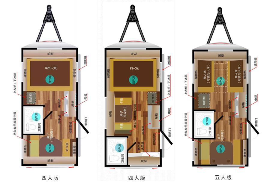 爱旅拖挂AL460 (停售)平面图