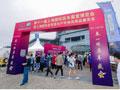 来一场房车盛会:第十一届上海国际房车展隆重开幕!