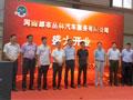 都市丛林房车郑州开业,打造房车综合平台,全方位为车友服务
