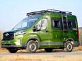房车也可以轻越野,景宴--栖510车型上市售价:32.6万